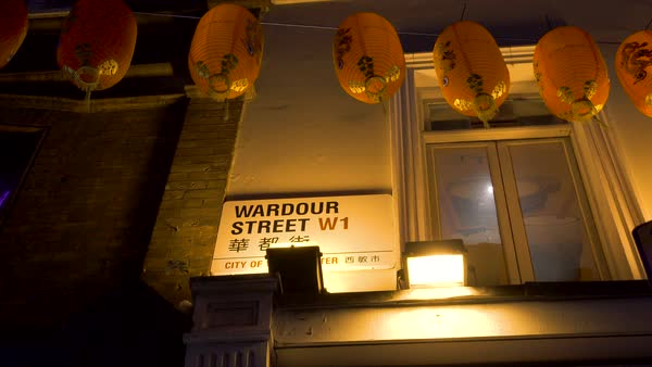 Night Illumination Red Decorative Lanterns Chinatown London Soho Wardour Street Sign Stock Footage
