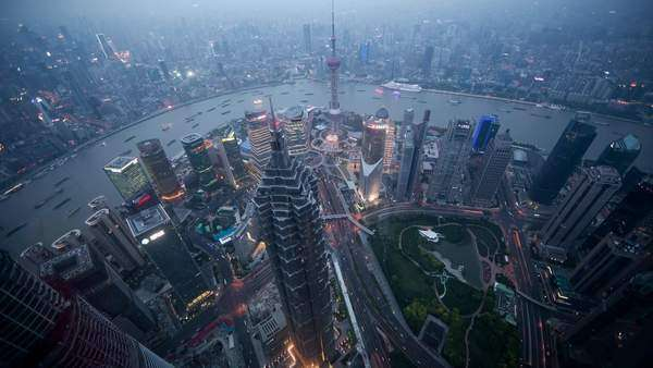 Timelapse looking down to Jin Mao tower in Shanghai China in the evening. Royalty-free stock video