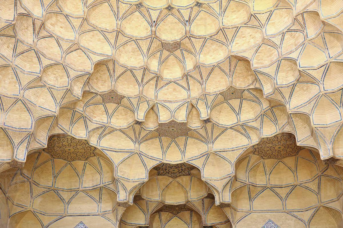Jameh Mosque - Isfahan, Iran Royalty-free stock photo