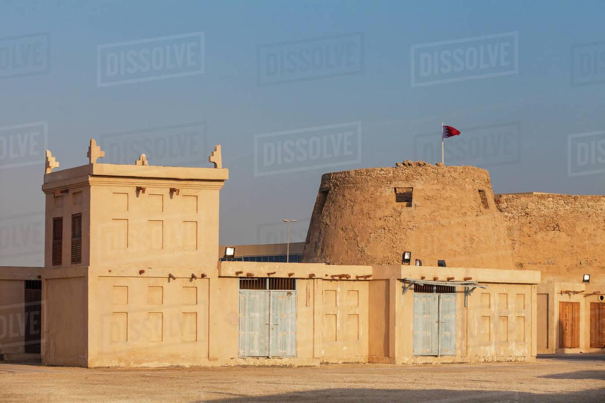 Arad Fort, Manama, Bahrain, Middle East Royalty-free stock photo