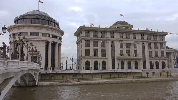 Government law buildings in downtown Skopje Macedonia. Royalty-free stock video