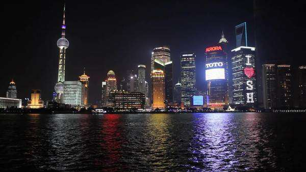 Shanghai Pudong by night Royalty-free stock video