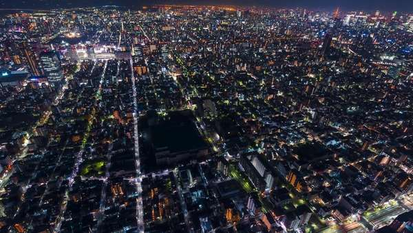 Timelapse high above Tokyo, Japan from the Tokyo Skytree, the world tallest freestanding broadcasting tower. Royalty-free stock video
