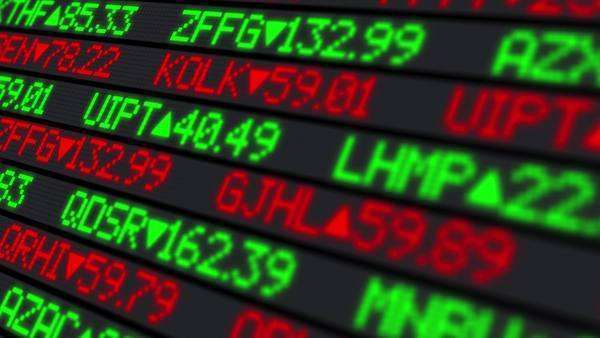 A fictional stock market ticker. Royalty-free stock video